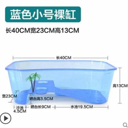 烏龜缸 半透明養殖池烏龜缸水陸缸水龜帶曬臺養龜箱兩栖攜帶大烏龜塑膠箱『J4470』 2