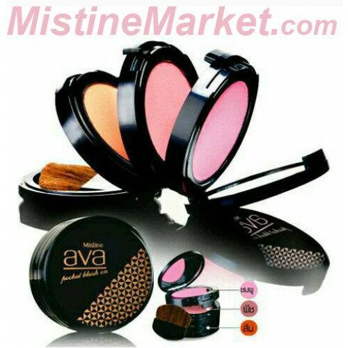 泰國正品》 Mistine AVA 腮紅三層組合套裝(附刷子)