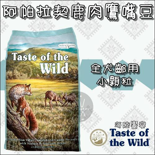 +貓狗樂園+ Taste of the Wild|海陸饗宴。狗用。阿帕拉契鹿肉鷹嘴豆。小顆粒。5磅|$770 - 限時優惠好康折扣