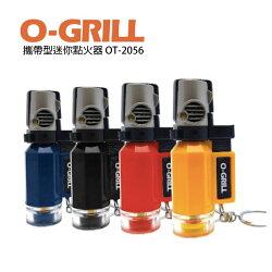 【悠遊戶外】O-Grill 攜帶型迷你點火器 打火機 OT-2056 可加購瓦斯