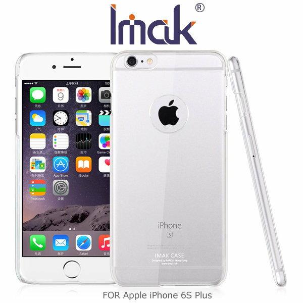 ^~斯瑪鋒 ^~IMAK Apple iPhone 6S Plus 羽翼II水晶保護殼 加