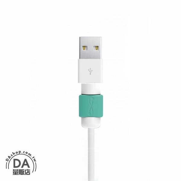 《DA量販店》官方正品 高品質Logo商標認證 Apple IPHONE I線套 USB 充電線 保護套 藍色(W98-0001)