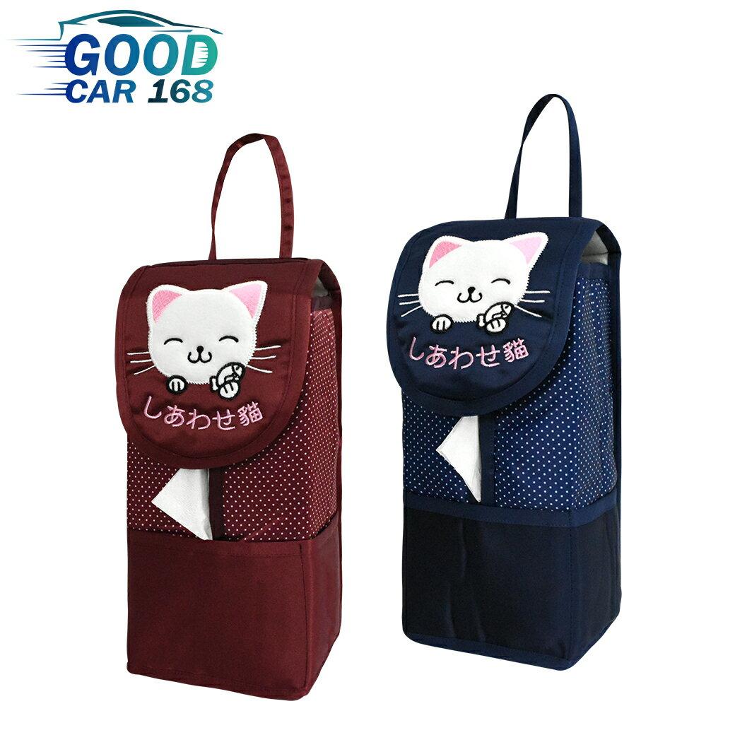 【YL】F104幸福貓面紙套 -2色 衛生紙盒 紙巾盒 紙巾套 衛生紙套-goodcar168