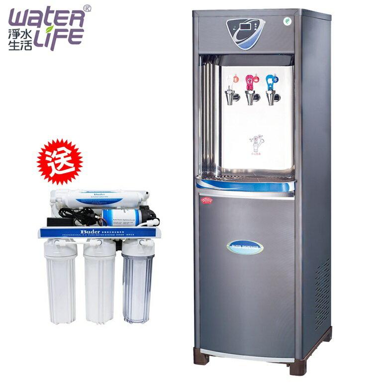 【淨水生活】《普德Buder》CJ-175 三溫水塔式落地型冰冷熱飲水機 (含RO逆滲透過濾器) 【免費基本安裝】