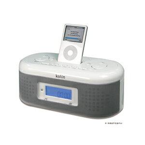 【歌林kolin】iPod專用多功能音響 KEB-7311I