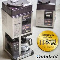 防螨推薦烘被機到【全機日本製造】大日Dainichi自動生豆烘焙咖啡機 MC-520A就在Dainichi推薦防螨推薦烘被機