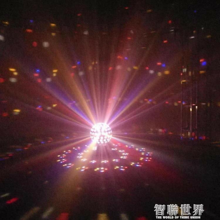舞台燈光 七彩燈水晶魔球旋轉燈光舞台爆閃蹦迪舞廳搖滾酒吧家用ktv閃光燈 ATF