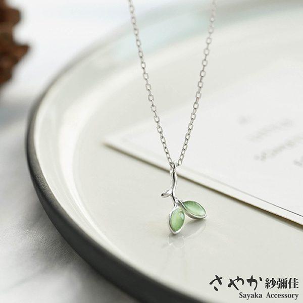 【Sayaka紗彌佳】925純銀清新微甜橄欖枝葉造型貓眼石項鍊