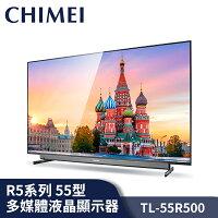 CHIMEI奇美 LED電視推薦到【含運無裝】CHIMEI奇美 55吋 大4K HDR 智慧連網液晶顯示器(TL-55R500)就在怡和行推薦CHIMEI奇美 LED電視