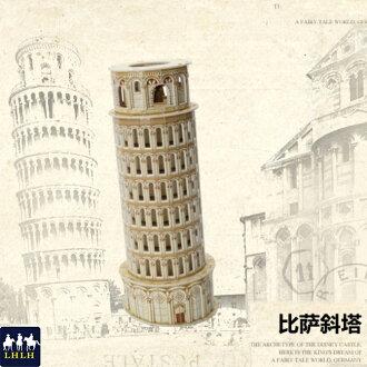 立體拼圖 禮物 【現貨】 義大利 比薩斜塔 Leaning Tower of Pisa