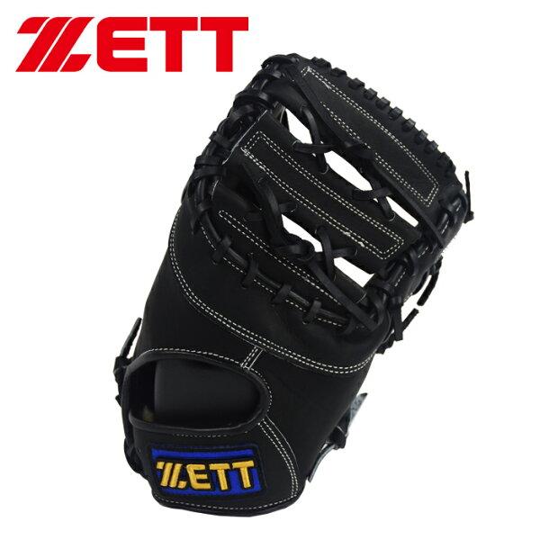 棒球世界ZETT牛皮棒壘手套一壘專用BPGT-8913(一壘手)特價