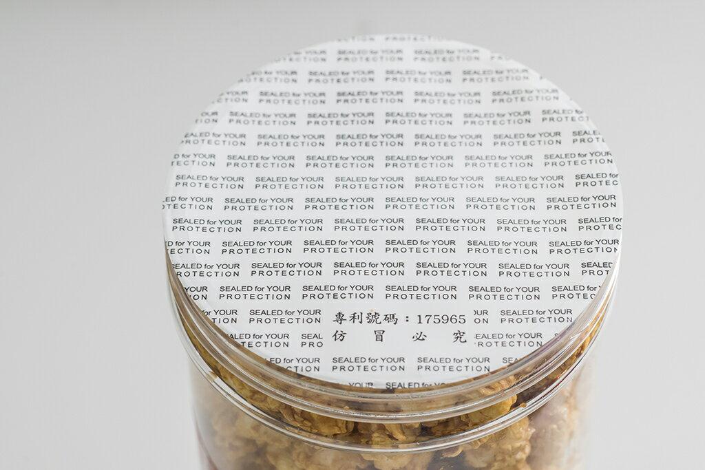 招財爆米花【法式奶油塩】少量的糖配上奶油跟鹽享受食材的原味,讓你一口接一口!所有產品均無添加防腐劑,使用非基因改造玉米,堅持手工現炒!430g / 桶 5