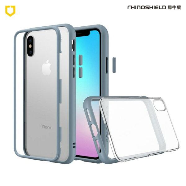 【RhinoShield犀牛盾】iPhoneXMod邊框背蓋二用手機殼牛仔藍【三井3C】