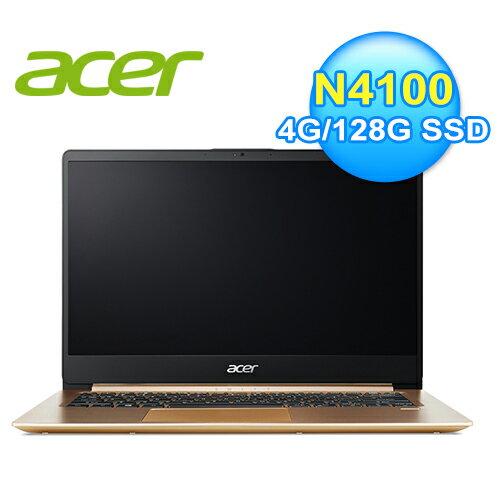 ACERSF114-32-C2BU14吋筆電日耀金【三井3C】