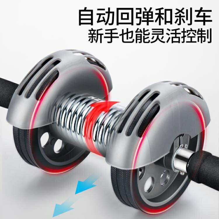 健腹輪 回彈式健腹輪靜音男士胸肌訓練 家用健身器材減肚子練腹部腹肌輪