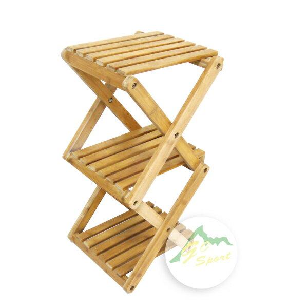【露營趣】GO SPORT 44310 竹製三層架 摺疊架 折疊式置物架 層架