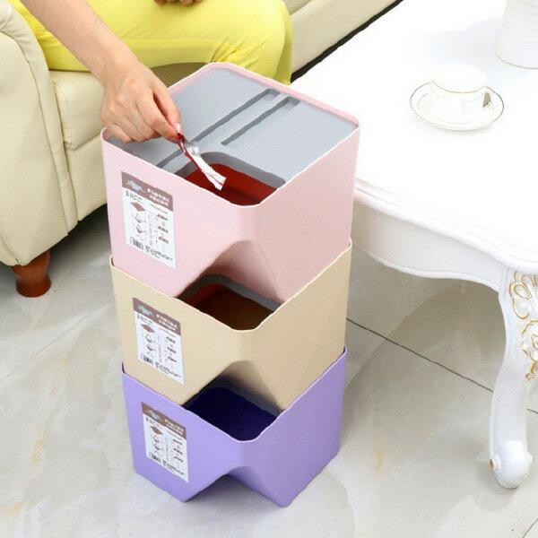 天空樹生活館:馬卡龍系列分類垃圾桶回收桶垃圾箱(小型款)【天空樹生活館】