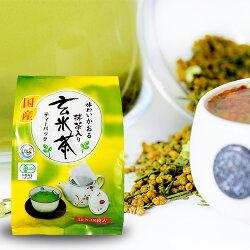 《藤二》玄米綠茶茶包240g