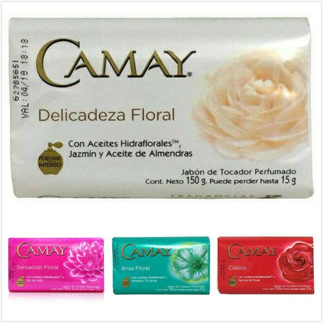 美國進口CAMAY經典香皂-4色 (150g)