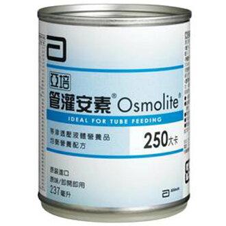 永大醫療~亞培管灌安素(237mlX24入)每箱特價1100元~非短效品~~