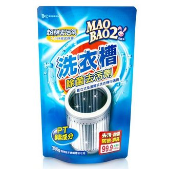 毛寶兔 超酵素活氧洗衣槽除菌去污劑 250g