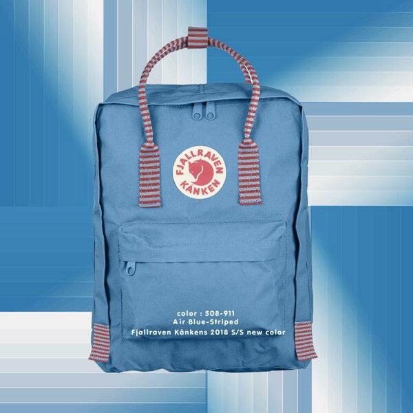 Fjallraven小狐狸KankenClassic瑞典書包空肯包後背包23510508-911空氣藍條紋提把新色