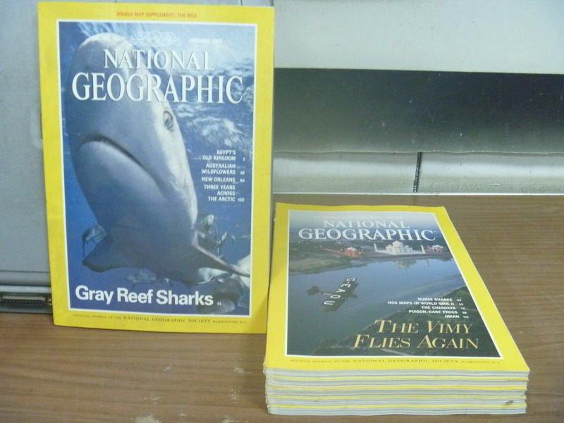 【書寶二手書T9/雜誌期刊_XEA】國家地理雜誌_1995/1~11月間_6本合售_Gary Reef Sharks等