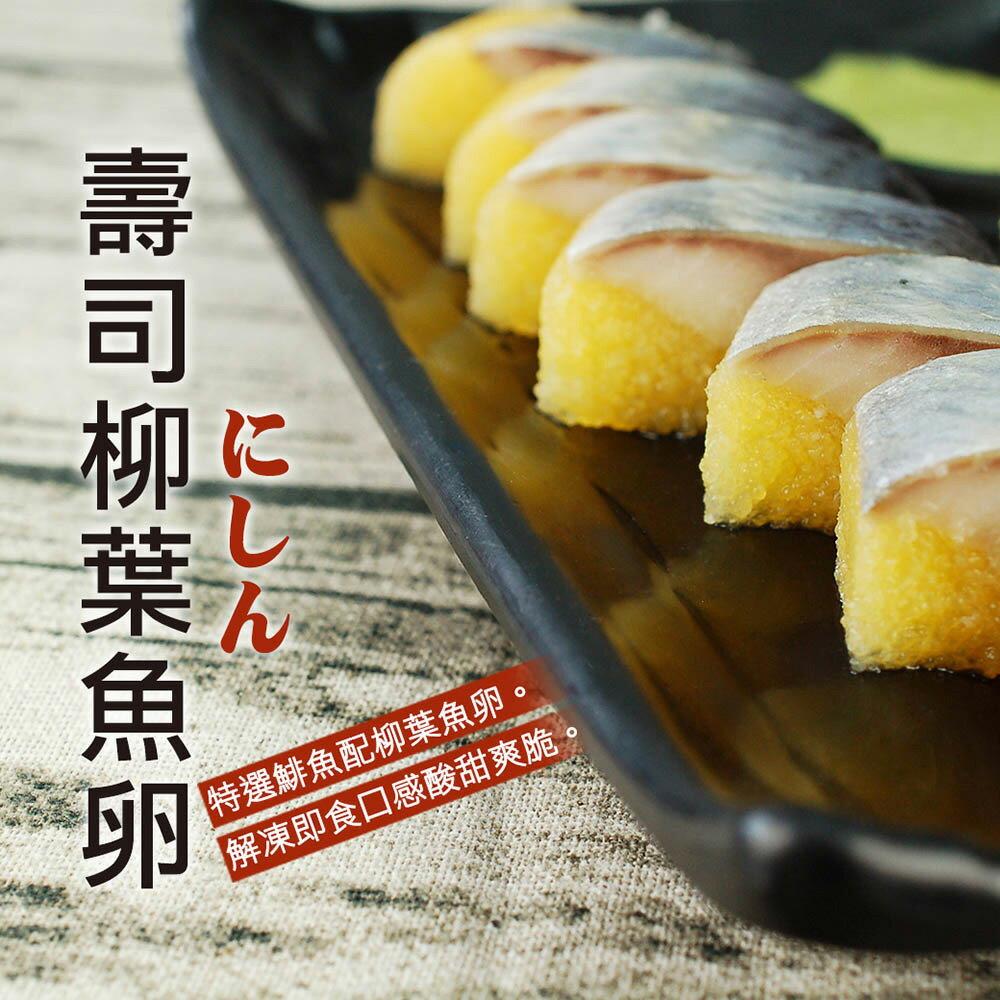 【築地一番鮮】黃金鯡魚(淨重170g/包)