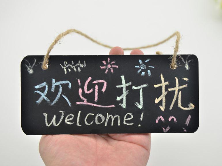 【省錢博士】創意壁門牌 / 手寫展示黑板