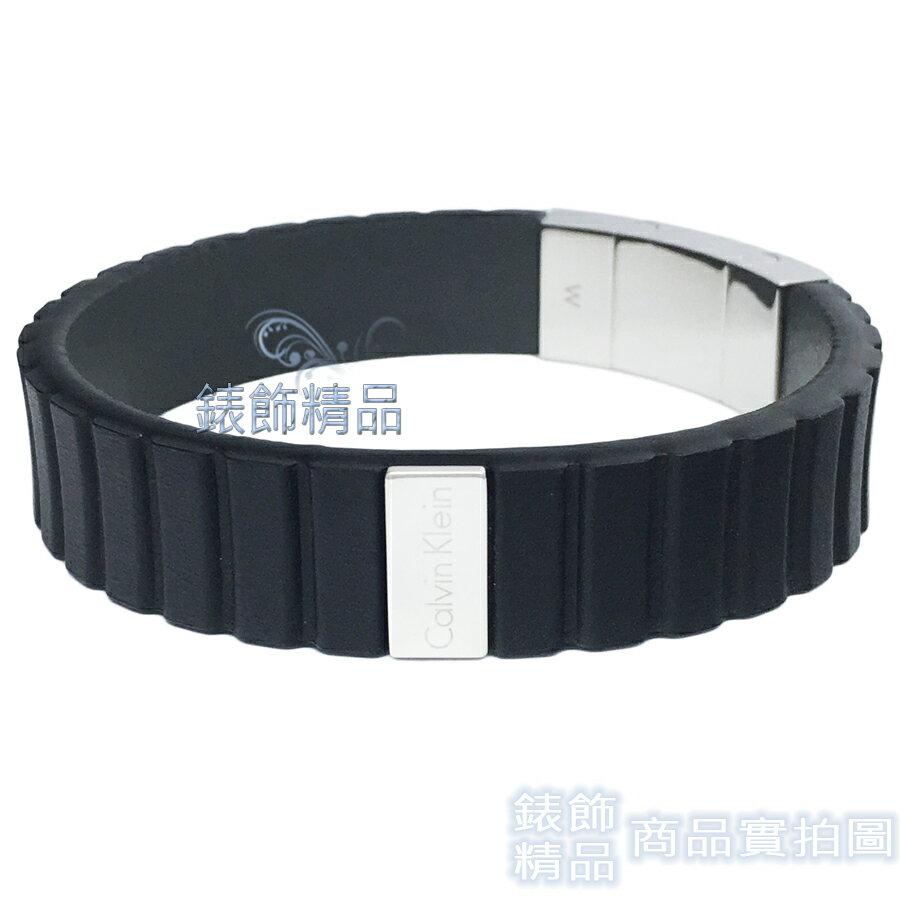 【錶飾精品】CK飾品 KJ5SBB090100 Calvin Klein白鋼+真皮皮帶 可調式男性手環 全新原廠正品
