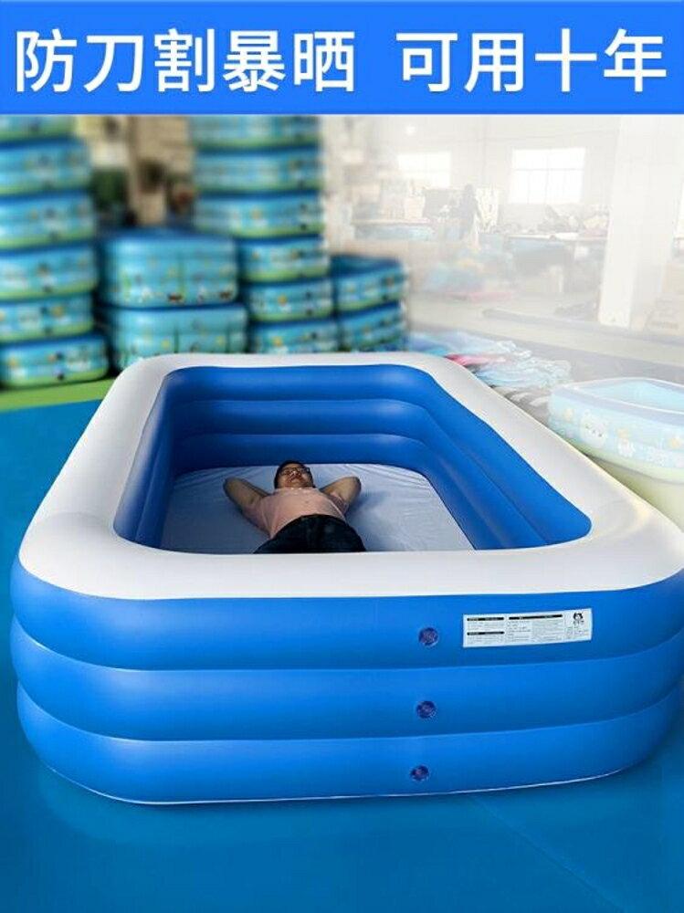 泳池 兒童寶寶小孩充氣家用超大號球池水上樂園 成人加厚防刀割游泳池 MKS免運 清涼一夏钜惠
