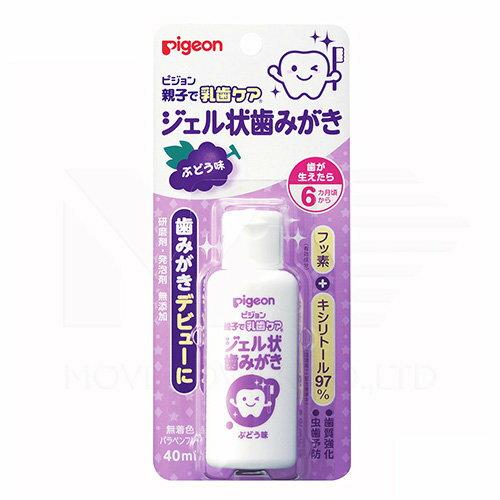 貝親嬰兒防蛀牙膏40ml-葡萄『121婦嬰用品館』