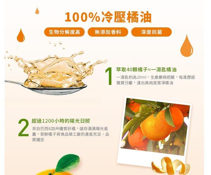 橘子工坊 天然濃縮洗衣精-低敏親膚 超值組合(1800ml*1瓶+1500ml補充包*5包) 5