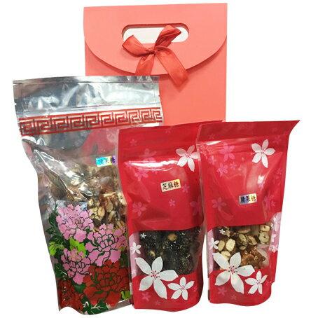 ◆ 薏林食品 ◆送禮的好選擇-腰果糖芝麻糖禮盒組《已售完》預購中
