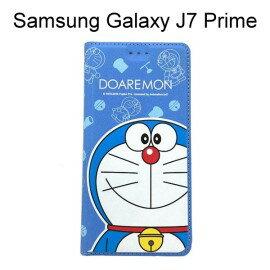 哆啦A夢皮套 [大臉] Samsung Galaxy J7 Prime (5.5吋) 小叮噹【台灣正版授權】