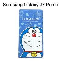小叮噹週邊商品推薦哆啦A夢皮套 [大臉] Samsung Galaxy J7 Prime (5.5吋) 小叮噹【台灣正版授權】