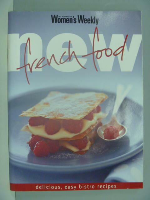 【書寶二手書T1/餐飲_ZCI】New French Food_Susan Tomnay