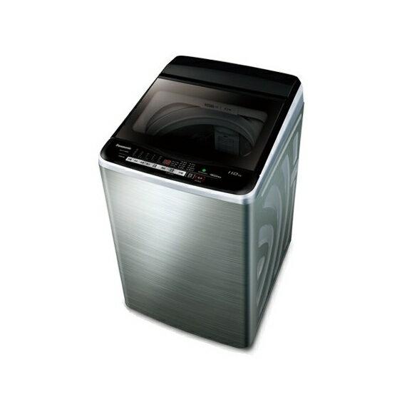 國際 Panasonic 11公斤變頻直立式洗衣機 NA-V110EBS-S