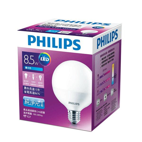 【飛利浦PHILIPSLIGHTING】LEDGlobe球型燈泡_8.5瓦(白光)6500K