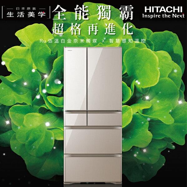 HITACHI日立511L六門琉璃變頻冰箱RG520HJ日本原裝