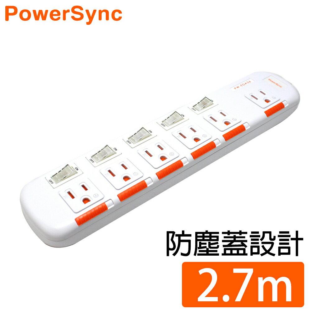 <br/><br/>  【群加 PowerSync】3P6插5開安全防塵延長線 / 2.7M (PW-EDA5627)<br/><br/>