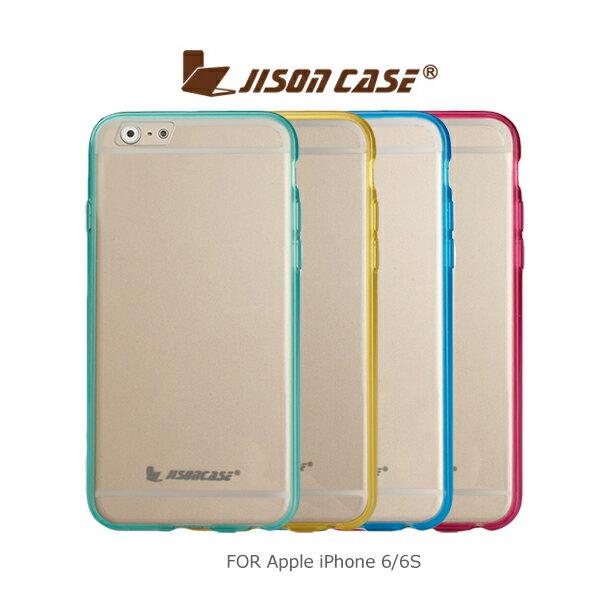 強尼拍賣~ JisonCase Apple iPhone 6/6S 簡約保護套 纖薄設計 軟殼 保護殼