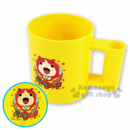 〔小禮堂〕妖怪手錶 牙刷杯《黃.吉胖貓.250ml》輕量實用方便