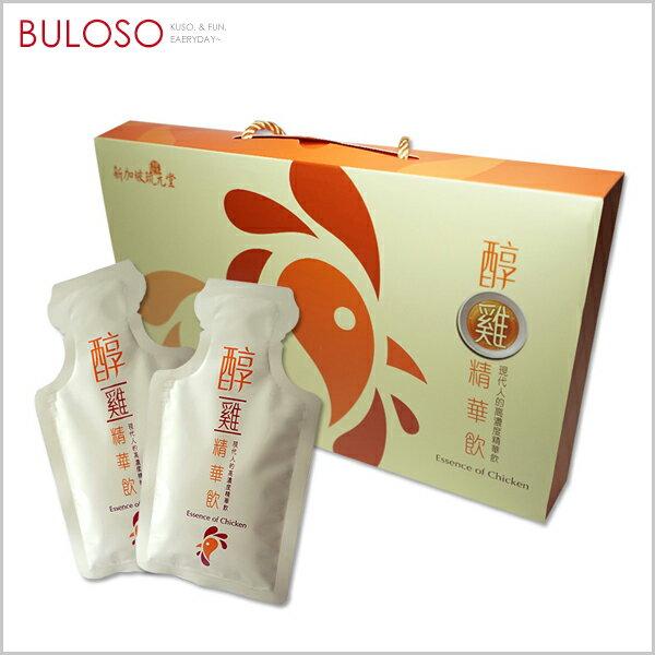 《不囉唆》琉元堂-醇雞精華飲七入禮盒隨身包便攜補品健康鈣質(不挑色款)【A427664】