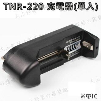 【露營趣】中和安坑 TNR-220 充電器 18650鋰電池充電器 萬用充電器 18650 16670 16340 14500 10440 鋰電池