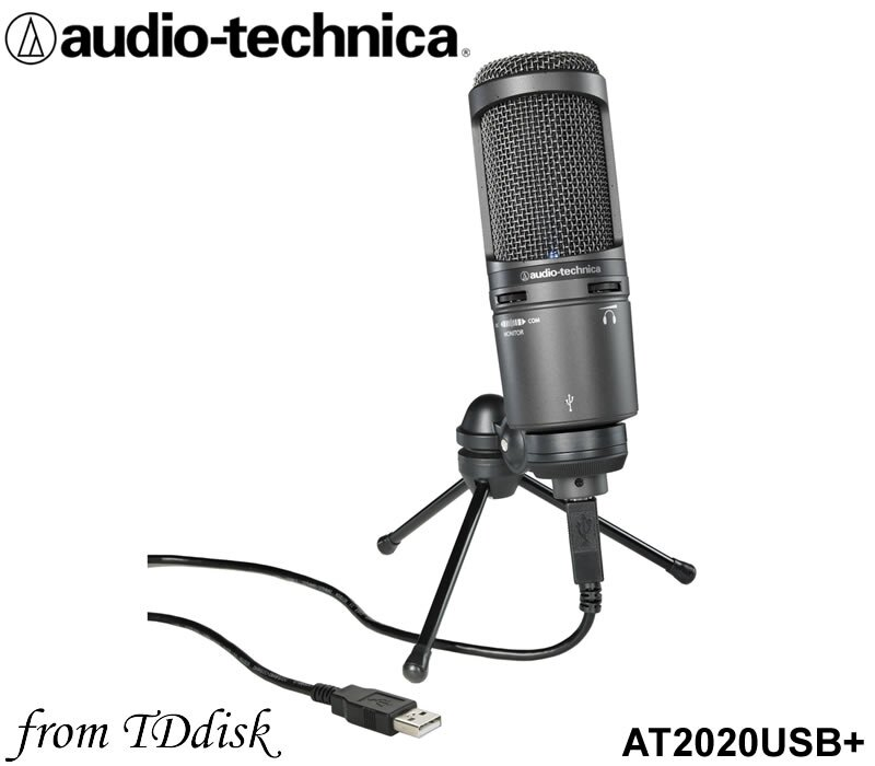 志達電子 AT2020USB+ 贈防噴罩與避震架 日本鐵三角 AT2020USB+ Plus 高音質USB電容式麥克風 [台灣鐵三角公司貨]
