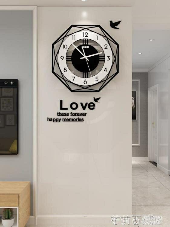 【618購物狂歡節】掛鐘 北歐式鐘表掛鐘客廳創意家用時鐘現代簡約大氣個性時尚藝術石英鐘