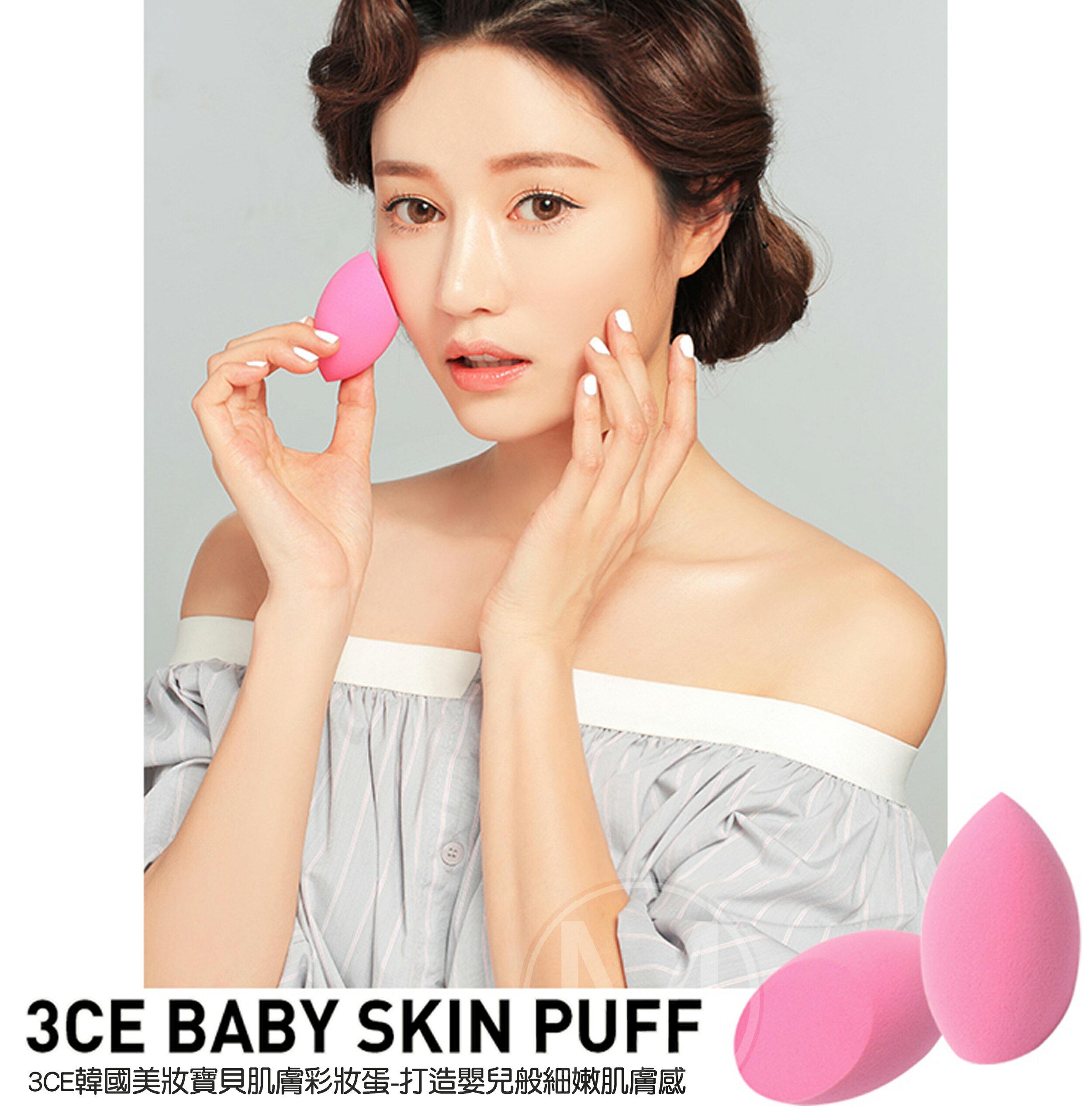 水滴型海綿粉撲▸韓國3ce美妝蛋化妝蛋彩妝蛋化妝棉Stylenanda袋裝