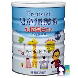 兒童補體素 乳鐵初乳配方(900g×12罐)+贈2罐(原味)
