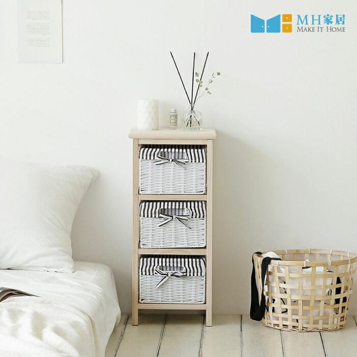 收納櫃 實木抽屜櫃 韓國菲爾3格原木抽屜櫃 MH家居